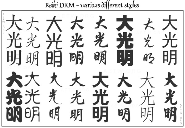 writing words in different styles