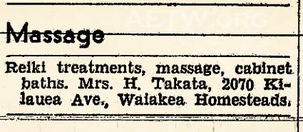 Takata advertisement