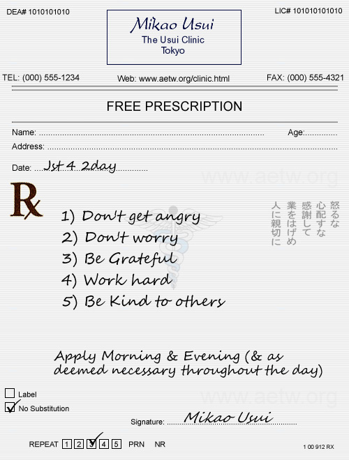Please feel free to place the Prescription on your website if you have ...