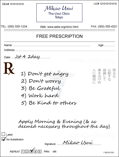 Free Prescription!